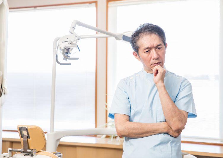 Dentist Looking Sad